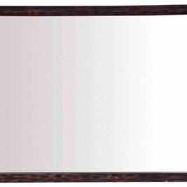 Bedrooms & More Quality Bedroom Kirana mirror